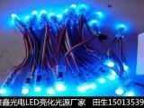 LED全彩外露穿孔发光字防水灯串