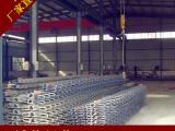 240型模数式伸缩缝厂家直接供应