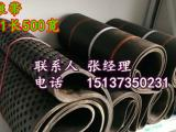 厂家供应抛粮机抛粮带-3米1长500宽标准规格
