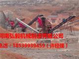 煤矸石陶粒制砂机生产厂家价格