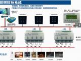 厂家现货RX RL.8.16A景观照明开关控制器智能继电器