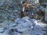 上海销毁公司,有资质的那档案销毁处理,静安区文件销毁处理流程