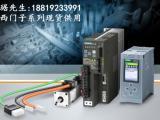 SINAMICSV90 6SL3210-5FE10-4UA0