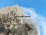 建筑防火工程用硅酸铝保温涂料