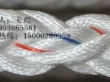 供应丙纶长丝双层编织绳,丙纶长丝复合线绳