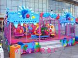 花样儿童游乐设备海洋喷球车 万达游乐精彩亮相!