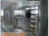 离子交换设备 食用蔗糖生产