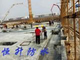 深圳防水施工  防水工程施工首选恒升防水 多年防水经验