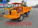 履带混凝土运输车 双缸履带工程车