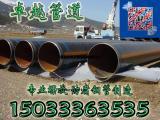 防腐钢管含税价格