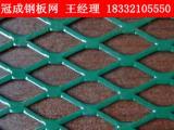 轧平钢板网规格型号/轧平钢板网价格【冠成】