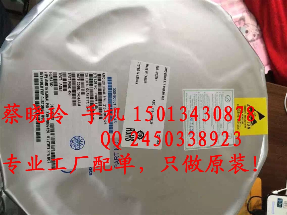 03  电子 03  电子有源器件 03  专用集成电路 03  ncp1014ap