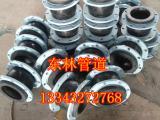 可曲挠橡胶软接头专业生产厂家