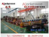 双螺杆造粒机厂价直销,南京双螺杆塑料造粒机
