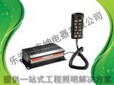CJB100S3T100W150W分体手柄式警报器