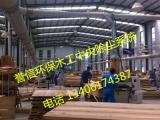 木工中央除尘设备-中央除尘系统