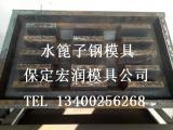 水篦子井盖钢模具