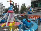 供应外观大气的海豚戏水 万达儿童游乐设备金字招牌