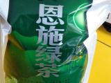 纯天然绿色富硒茶明前绿茶春茶绿茶