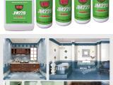 厕所地面防滑处理,洗手间地面防滑施工,卫生间地面防滑剂