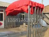 北京伸缩移动推拉篷厂家 户外遮阳伸缩篷 仓库临时移动篷