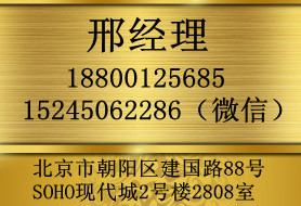 转让上海互联网金融公司,转让上海互联网金融公司