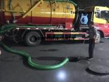 化粪池清理 污水池清理、油池清理