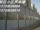 声屏障厂家、泡沫铝声屏障定做、道路声屏障、透明板声屏障