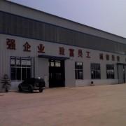 曲阜市建达机械设备有限公司的形象照片