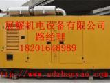 租赁大型发电机设备 欢迎来电