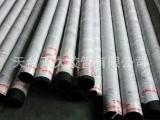 厂家供应专用水泥罐车打灰管、耐磨卸灰管、优质橡胶管、耐磨管