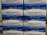 建筑胶粉厂家直销,JDL-3多功能高粘防水速溶胶粉