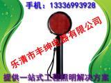 磁力双面方位灯 铁路专用拉伸双面信号灯