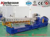 南京科尔克生产双螺杆色母造粒机,双螺杆造粒机哪家好?