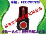 多功能声光报警器 磁吸充电式声光报警灯 LED报警灯