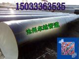 输水用防腐钢管简介