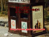 古城民族文化装饰垃圾箱 盖章环保垃圾桶 分类果皮箱图片