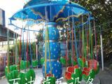 万达专业生产儿童游乐设备水果旋风 好玩不贵