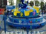 直销公园游乐设备海洋转盘 当代无比的万达游乐