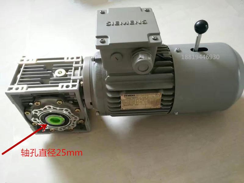 供应西门子刹车电机装德国EMCO LENZE 刹车器0.75kw快速门电机 电机简介 名称:西门子电机 西门子电机 产地:江苏 机座号: FS80 ~ FS355 mm(全面覆盖常用低压电动机 尺寸范围电压范围:220v/380v 50hz或者380v/660v 50hz和440v 60hz 灵活出线:接线盒4*90度方向旋转,客户可任意指定,只需要在定货时注明即可。 技术特点 1、防护等级IP55 ,高防护将延长使用寿命。 2、绝缘等级F级绝缘,绝缘系统寿命提高。 3、适用变频器供电的HVAC负载电机