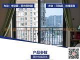 爵士鑫建筑玻璃膜,家居窗户隔热防晒膜,建筑膜隔热原理