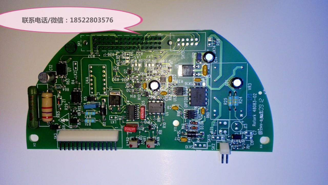 英国罗托克电动执行器iq比例板伺服板mod6j