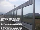 高速公路声屏障、桥梁声屏障、声屏障厂家、小区声屏障、隔音屏障