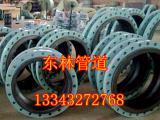 橡胶软接头厂家---橡胶软接头生产厂家