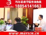 微商培训课程