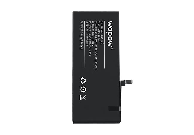 苹果6s手机电池 选沃品苹果手机电池