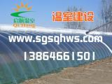 温室建设   温室大棚钢架的设计