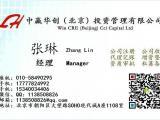 办理广州1000万投资管理公司