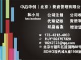 代办转让天津1000万融资租赁公司的条件