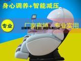 北京身心放松减压调养舱 太空减压舱 厂家直销